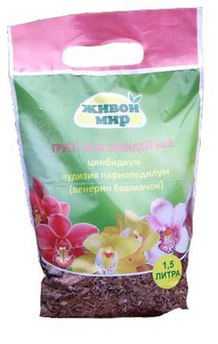 ЖМ для Орхидей  №2